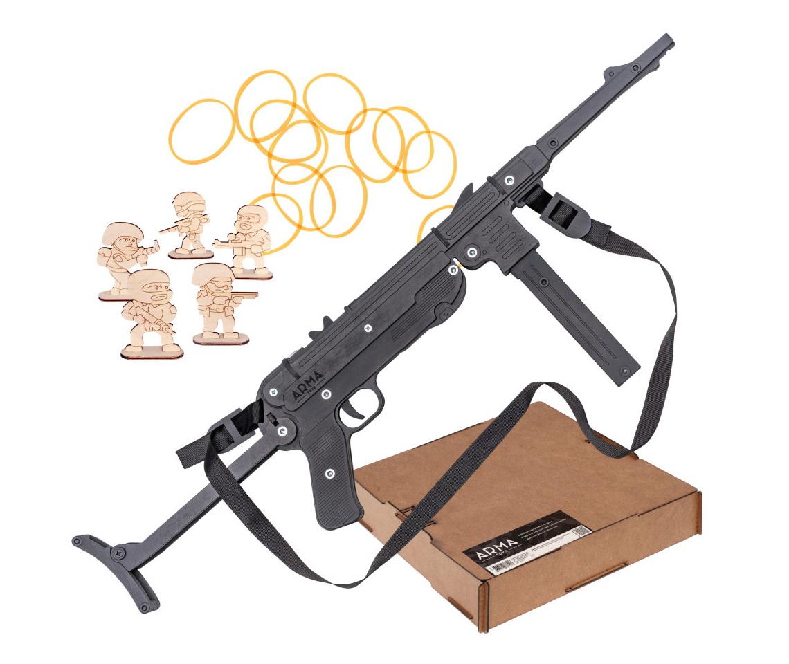Резинкострел ARMA макет автомата MP-40 с откидным прикладом