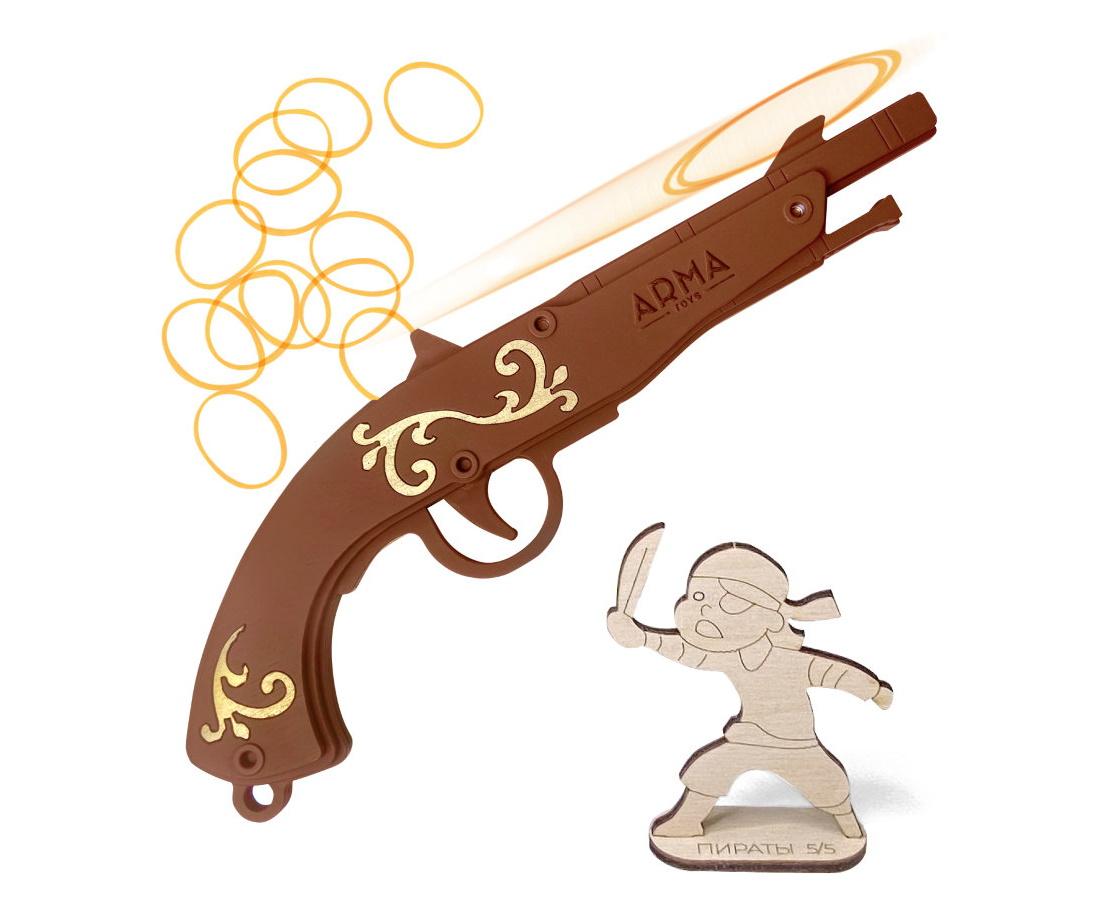 Резинкострел ARMA макет пиратского пистолета
